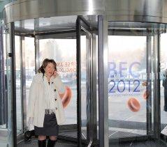 bec_2012-1772.jpg